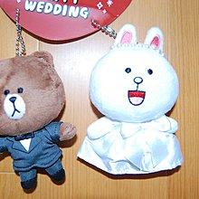 日本帶回 ~熊大結婚款吊飾組 ~ 超可愛 最新款