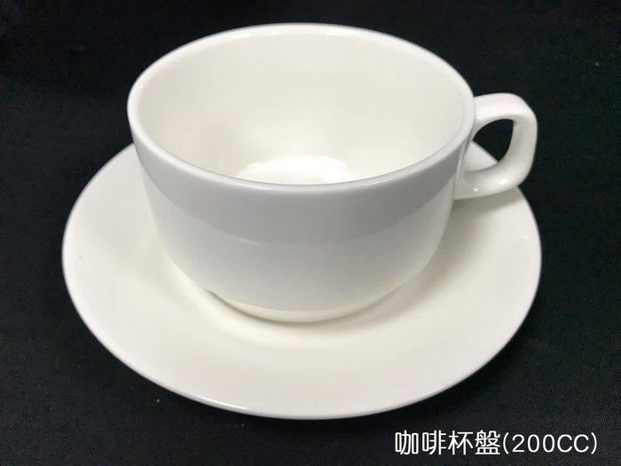 【無敵餐具】強化骨瓷可疊式咖啡杯+盤(200cc/14.3cm) 咖啡店/飲品/自助吧/沙拉吧【A0272-1】