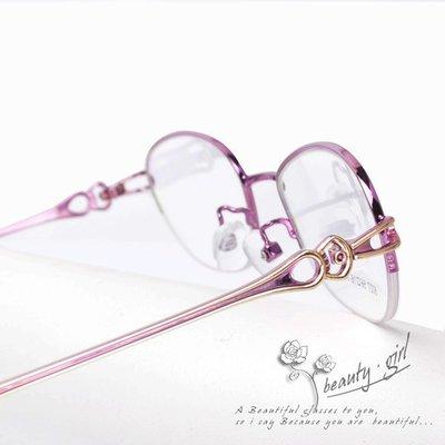 金屬半框眼鏡架女 時尚小框眼鏡框 潮氣質鏤空紫紅色眼鏡