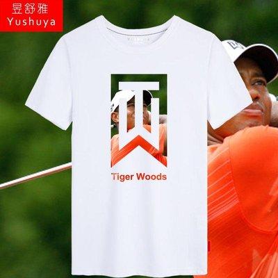老虎伍茲t恤短袖男士高爾夫半截袖學生運動體育體恤衫2019潮新款