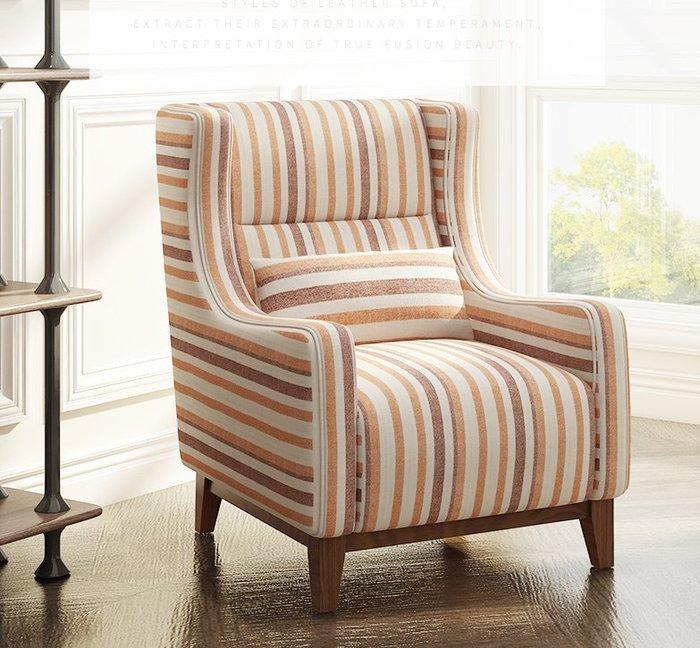 美式輕奢懶人沙發單人椅客廳小戶型休閑簡約臥室老虎椅子