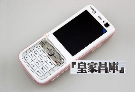 『皇家昌庫』Nokia N73 芬蘭製造 4200元 免運  粉紅 紫 紅 現貨 送1G卡 保固2年