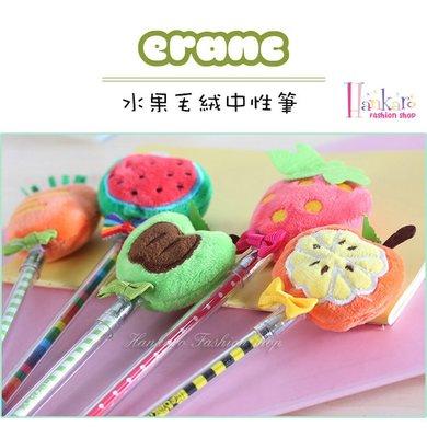 ☆[Hankaro]☆流行可愛水果造型原子筆