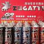 【高雄阿齊】ZUGATTI 路加堤 4T 5W40 5W50 10W40 機車機油
