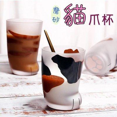 磨砂貓爪杯 杯子 玻璃杯 牛奶杯 貓腳杯 送禮 生日禮物 果汁杯 造型杯 磨砂杯【葉子小舖】