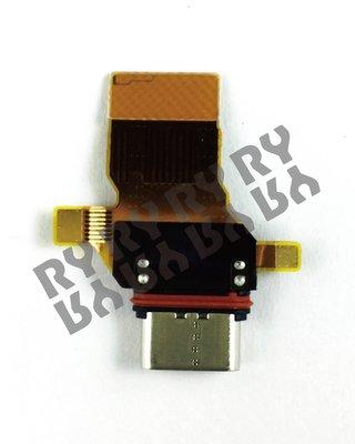 適用 Sony XZ Premium XZP 尾插排 連工帶料 600元