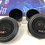 震撼立汽車音響~ ATEC 25芯 80W 超高音喇叭...
