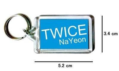 〈可來圖訂做-鑰匙圈〉TWICE 娜璉 NaYeon 壓克力雙面鑰匙圈 (可當吊飾)