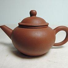 丁香之家--早期標準紫砂壺[荊溪惠孟臣製]--2大哥委託釋出