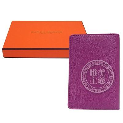 唯美主義~CAMPO MARZIO 專櫃款~ 掀開式 皮革 護照夾-粉紫色(附盒)