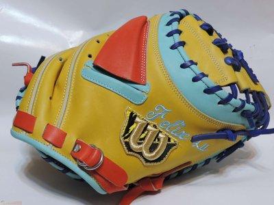 貳拾肆棒球-日本帶回Wilson特別訂作硬式捕手手套/日製