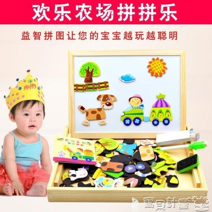兒童拼圖 兒童磁力片拼圖玩具1-2-3-4-5-6歲寶寶早教益智積木制磁性拼拼樂igo
