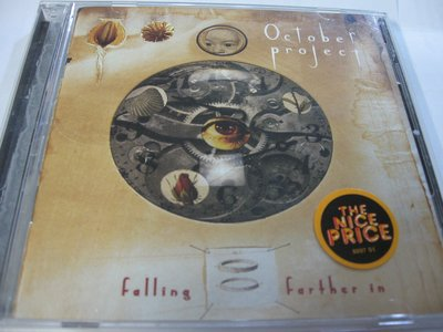 October Project/ Falling Farther In 美國版 1995年Sony出品 自藏CD保存良好