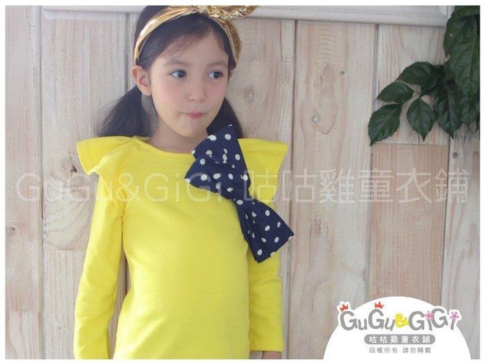 【RG5102701】秋冬款~點點深藍大蝴蝶結別針荷葉領黃色長上衣$68