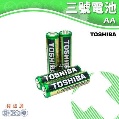 【鐘錶通】TOSHIBA 東芝-3號電池 (4入) / 碳鋅電池 / 乾電池 / 環保電池
