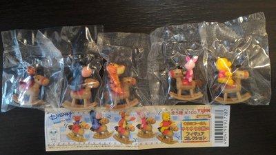 絕版收藏 Yujin 轉蛋 迪士尼 Disney 正版 小熊維尼 騎木馬 PART-1 第一彈 全5種 現貨~