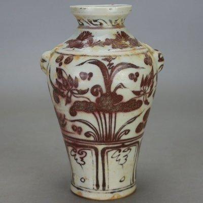㊣姥姥的寶藏㊣元代出土釉裡紅鴛鴦紋雙耳小梅瓶 古董陶瓷 民間收藏