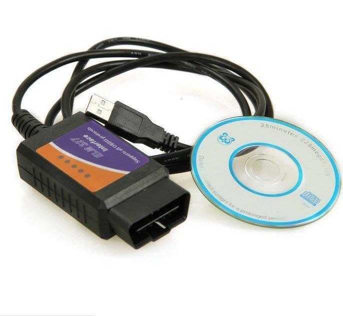 汽車檢測儀診斷儀 行車電腦 USB ELM327 塑膠盒 a1.5 可測油耗