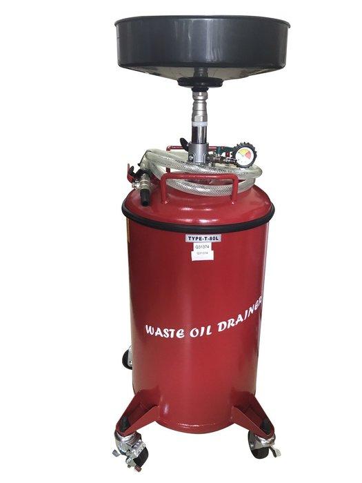 氣壓式儲油桶