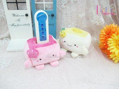 ☆[Hankaro]☆流行可愛方形豆腐型置物盒(樣品出清)