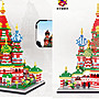 拼之星積木 世界建築積木 3500+PCS 建築模型 微型積木 小顆粒 益智玩具 教堂歌劇院船 非樂高LEGO