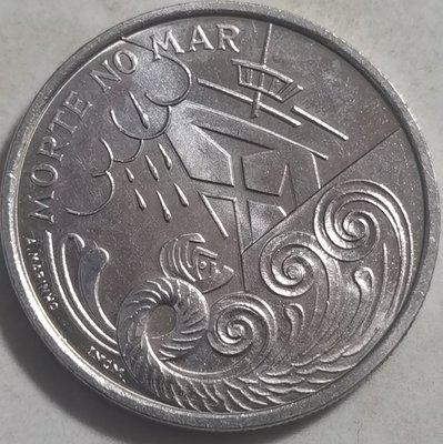 老董先生海難海嘯海浪 葡萄牙2099年紀念幣200埃斯庫多硬幣36mm 21g
