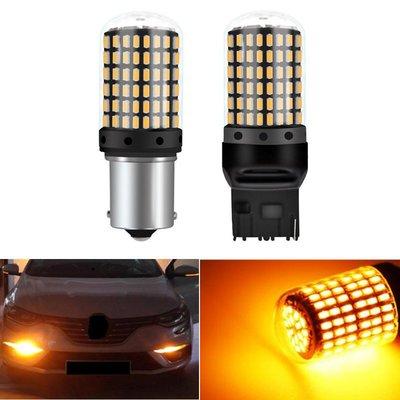 T20 1156汽車LED方向燈 144晶高亮轉向燈 解碼LED 倒車燈 尾燈 方便燈