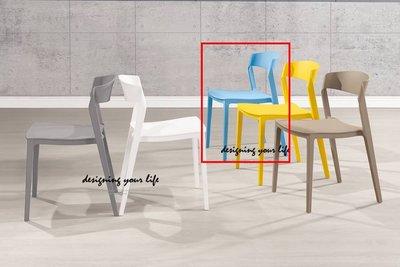【設計私生活】布魯諾PP造型休閒椅、書桌椅-藍(部份地區免運費)113S