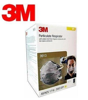 【3M】活性碳口罩-【3M】-9042 4層過濾活性碳口罩(裸裝15入)
