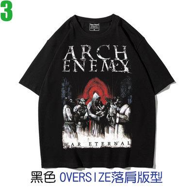 Arch Enemy【罪惡之神】OVERSIZE落肩版型短袖死亡金屬搖滾樂團T恤(2種顏色) 購買多件多優惠!【賣場二】
