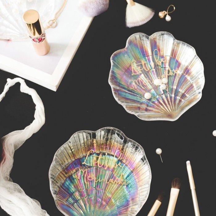 MAJPOINT*盤 碟子 餐盤 收納 煥彩貝殼金紋玻璃 野餐派對 北歐 點心甜點 零錢 玄關 托盤 飾品 道具 網紅
