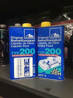 兩罐580元【油品味】ATE TYP200 DOT 4 德國原裝 4號煞車油 剎車油 (黃蓋) 1L