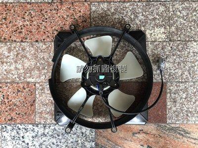 豐田 EXSIOR 全新 水箱風扇 另有CORONA COROLLA TERCEL PREMIO CAMRY 冷氣風扇