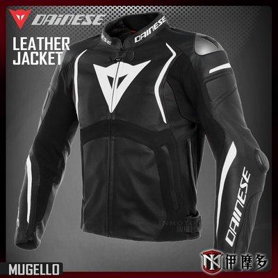 伊摩多※義大利 DAiNESE 頂級18年競技防摔皮夾克 全新版 MUGELLO LEATHER JACKET 黑