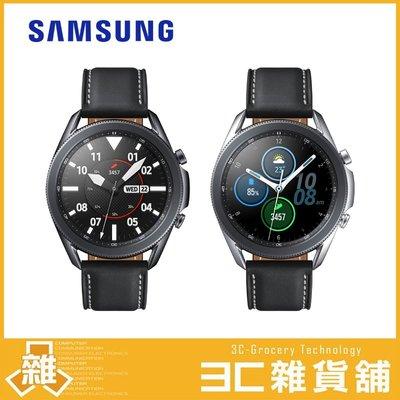 【送原廠無線充電板】 三星 Samsung Galaxy Watch3 45mm R840 藍牙版 智慧手錶
