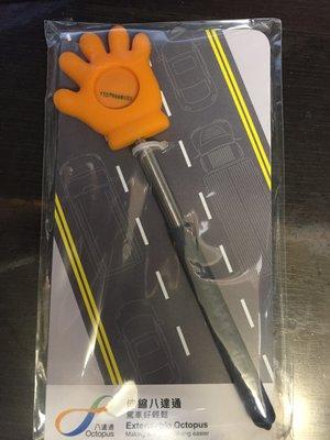 100%NEW全新 - 伸縮八達通-橙色