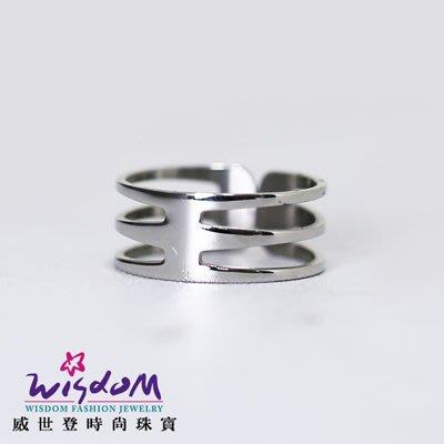 鏤空塑指白鋼戒指 女戒 情人節 生日 送禮物 威世登時尚珠寶
