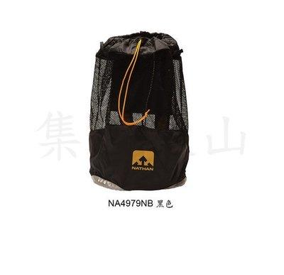 【大山野營】美國 NATHAN Haul-It-All Bag輕量網布裝備包 雙肩背 背包 自行車 登山 NA4979
