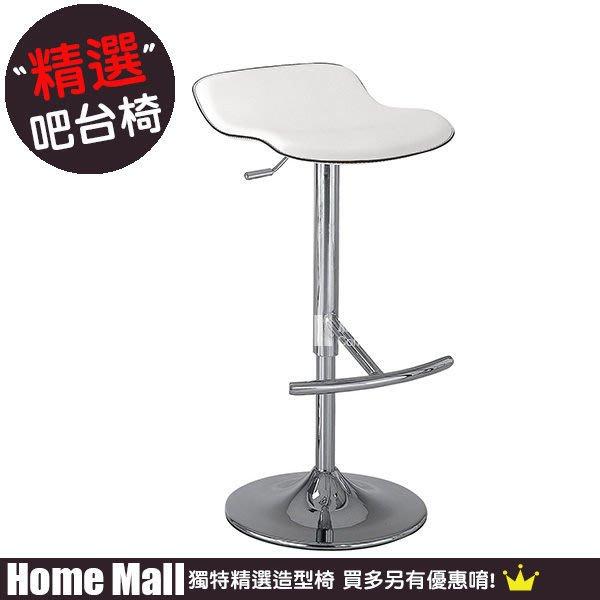 HOME MALL~凱迪吧椅(白色)(另有紅色.黑色) $2100~(雙北市免運費)8C~