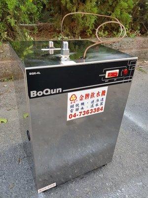 彰化二手貨中心(原線東路二手貨) ---- 餐飲結束營業 BQL-4L櫥櫃式熱飲機