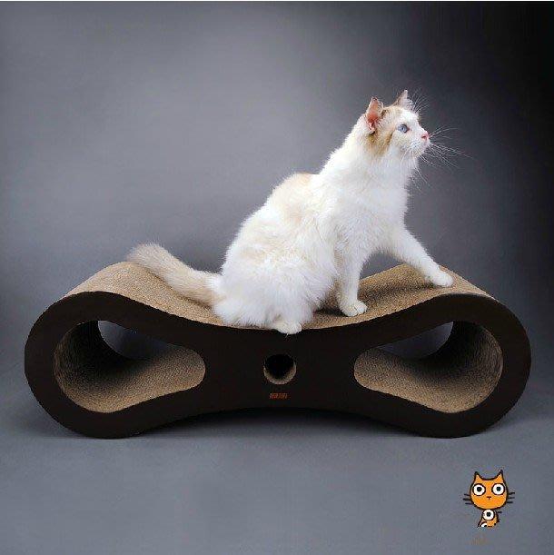 """創意大型""""8字""""極品貓抓板系列—CURVE 超長使用壽命,可當凳子坐,超大"""