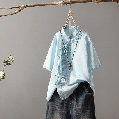 【荷湘田】夏裝--復古文藝珠扣斜襟刺繡禪意棉麻上衣改良茶服