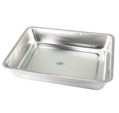 一鑫餐具【不銹鋼方盤 加深 小7公分】不鏽鋼方盤白鐵方盤菜盤展示盤白鐵盤