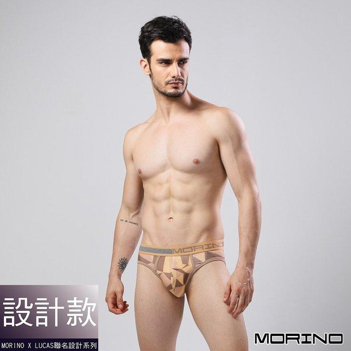 MORINOxLUCAS設計師聯名-幾何迷彩時尚三角褲(超值4入組)免運