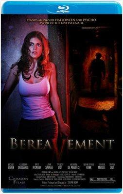 【藍光影片】死亡陰影 / 喪亡 / Bereavement (2010)