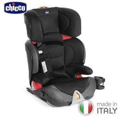 Chicco Oasys 2~3 FixPlus安全汽座 3~12歲 ~黑 紅 灰