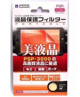 [哈GAME族]PSP 專用 螢幕保護貼 液晶螢幕貼 內含擦拭布 1007/2007/3007通用