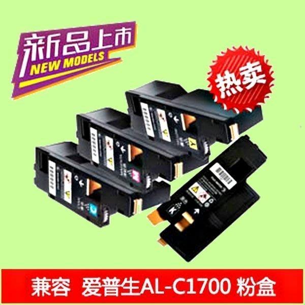 5Cgo【權宇】EPSON AL-C1700  C1750NF CX17 一黑+三彩 副廠彩色碳粉匣 含稅會員扣5%