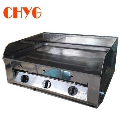 【華昌餐飲料理設備】全新桌上型三熱牌2尺桌上型煎台/早餐店/蔥油餅