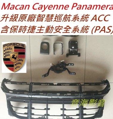 保時捷 Macan Cayenne P...